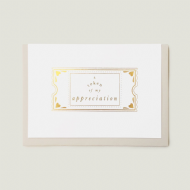 Wanderlust Paper Co. 'A Token of My Appreciation' Card